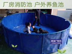 家用戏水池 家用养鱼池