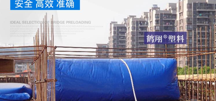 路桥试压水袋 桥梁预压水囊