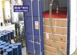 简要为大家介绍集装箱液袋的安装使用流程