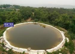 蓄水池 雨水收集池 水池防渗漏