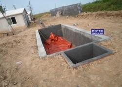 沼气袋可将大量的生活垃圾转化为价格极低的燃气