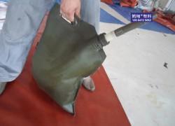 手提式油袋 软体油罐  软体便携式可折叠油桶 备用油囊