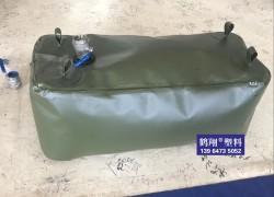 软体备用油箱 TPU油袋