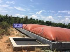 浙江衢州 吉祥 生态农场沼液循环利用示范基地项目