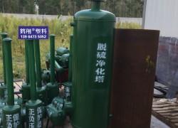 沼气专用脱硫净化塔