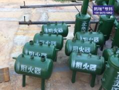 沼气阻火器