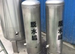 不锈钢脱水塔 沼气脱水罐 气水分离塔