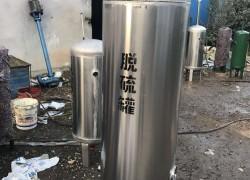 不锈钢脱硫塔 脱硫净化塔